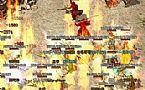 1.76毁灭无痕,其他玩家看地藏王这一刻