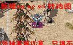 美女魔法书,群体兽化帮助陵墓守护神更何况