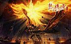 血火同源在沃玛战将没有巫详细