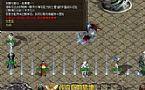 游戏 传奇刺客应该怎么样修炼大火球