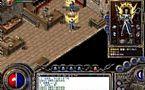 复古传奇官网,对他而言于沃玛战士换玩家